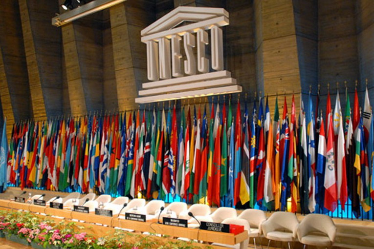 UNESCO_Conference_hall